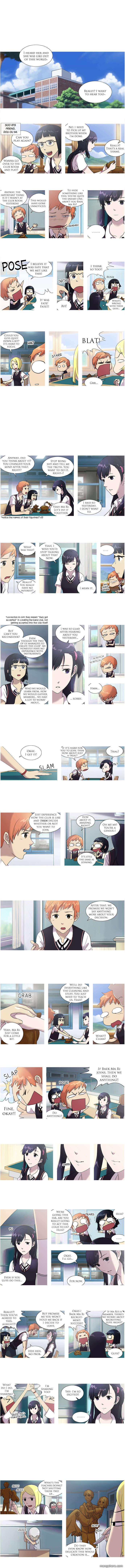 Orange Marmalade 6 Page 1