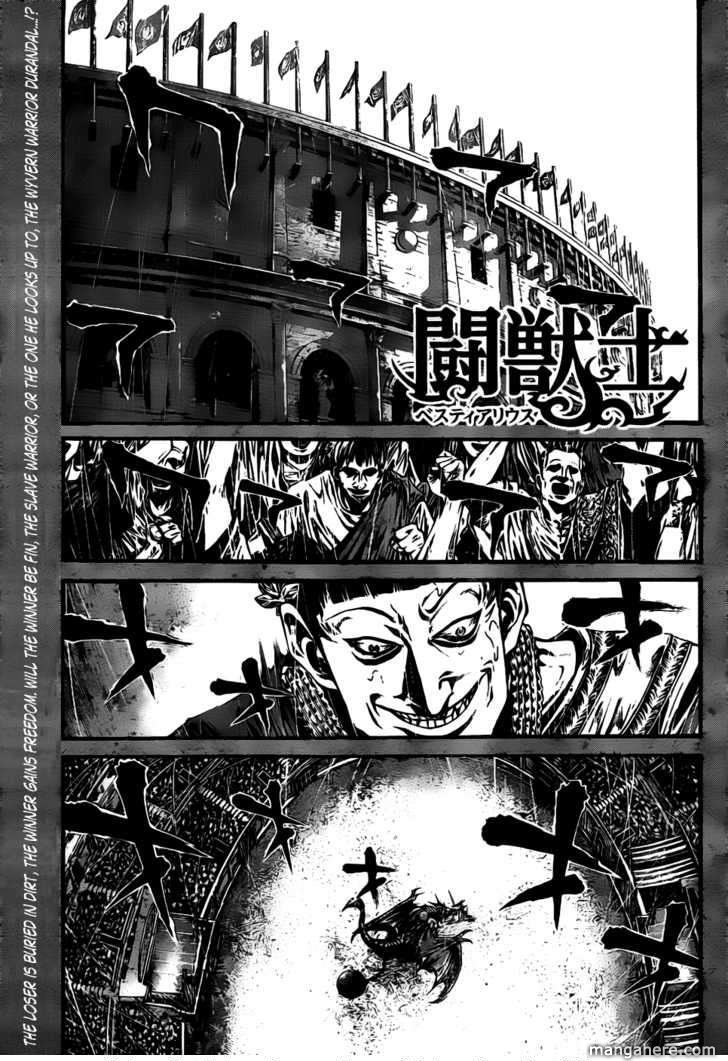 Toujuushi Bestialious 2 Page 1