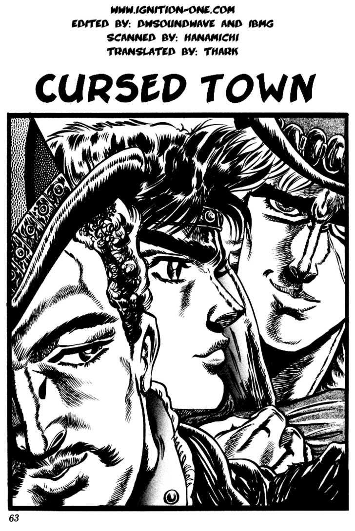 JoJo's Bizarre Adventure 21 Page 1