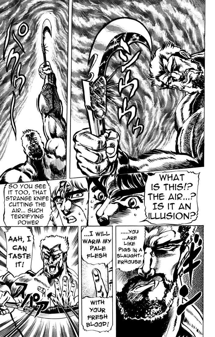 JoJo's Bizarre Adventure 22 Page 2