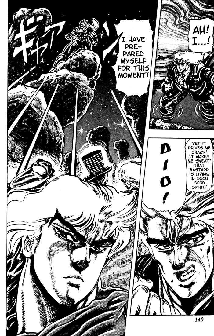 JoJo's Bizarre Adventure 25 Page 2