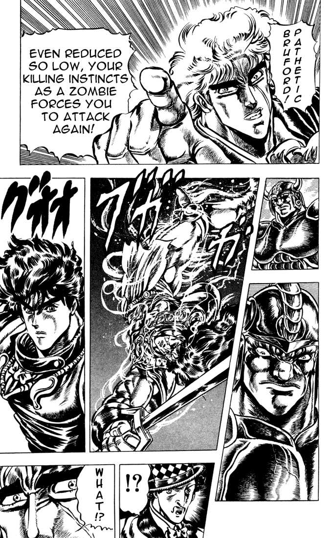 JoJo's Bizarre Adventure 30 Page 4