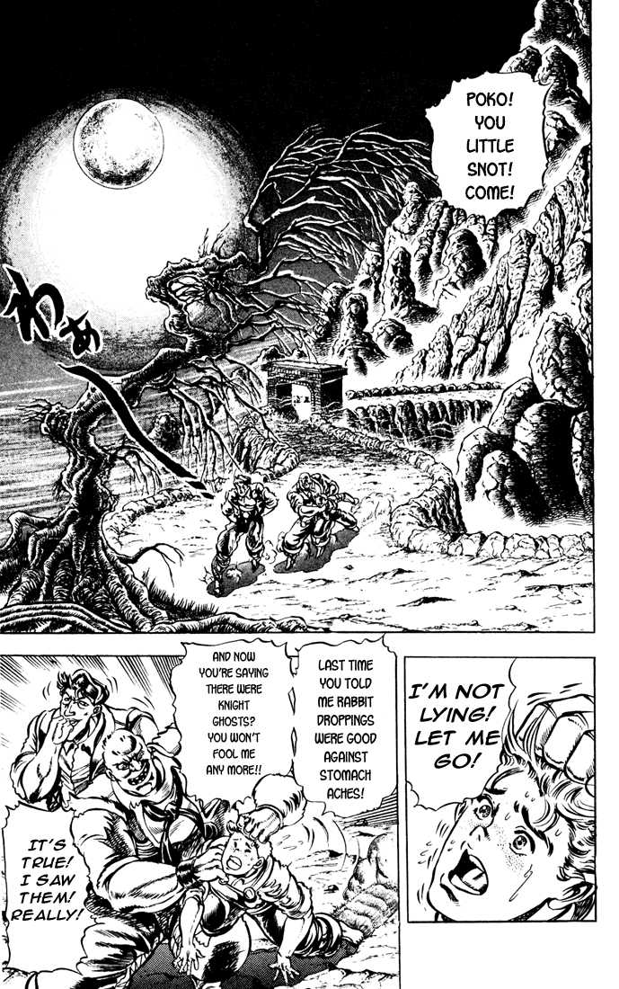 JoJo's Bizarre Adventure 31 Page 2