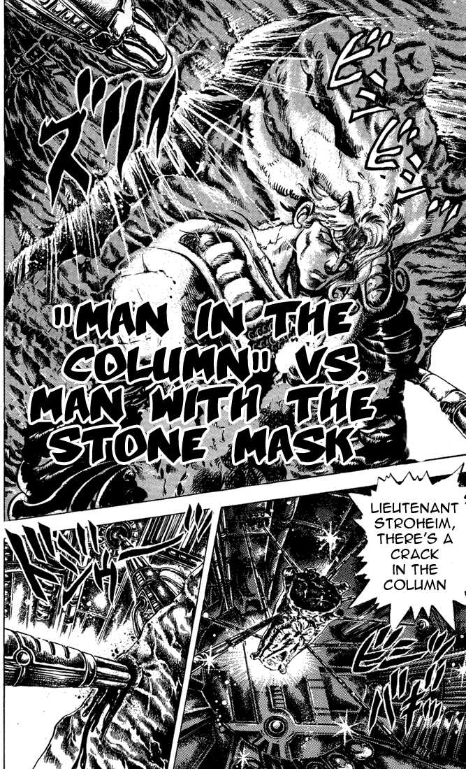 JoJo's Bizarre Adventure 54 Page 1