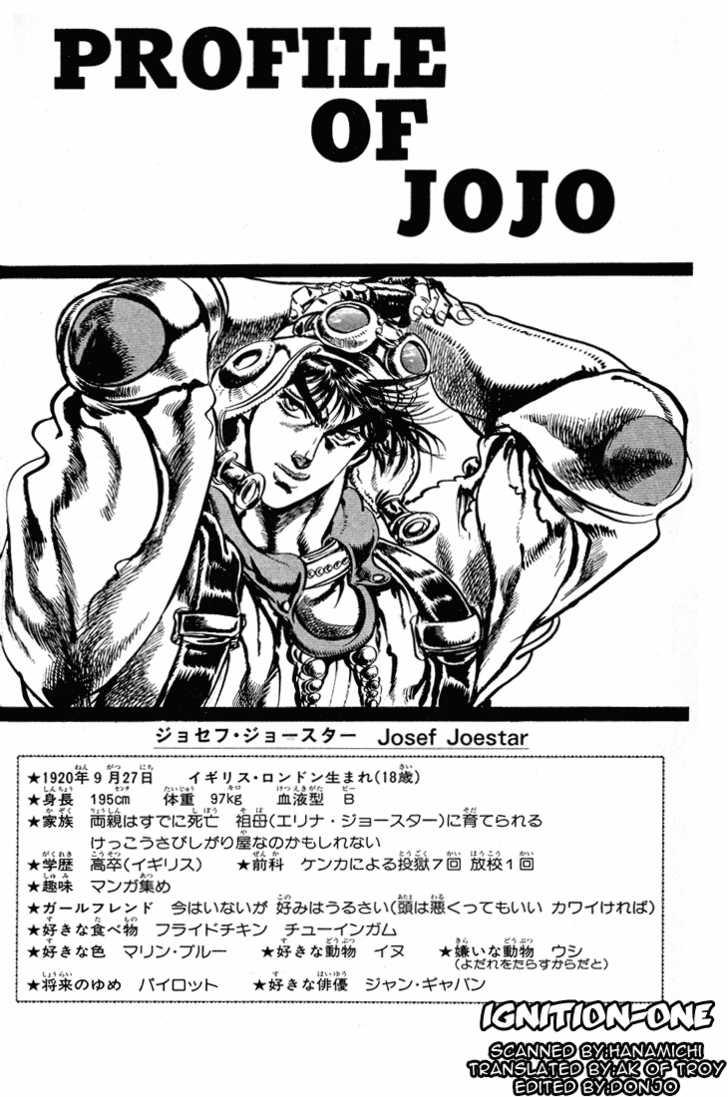 JoJo's Bizarre Adventure 73 Page 1