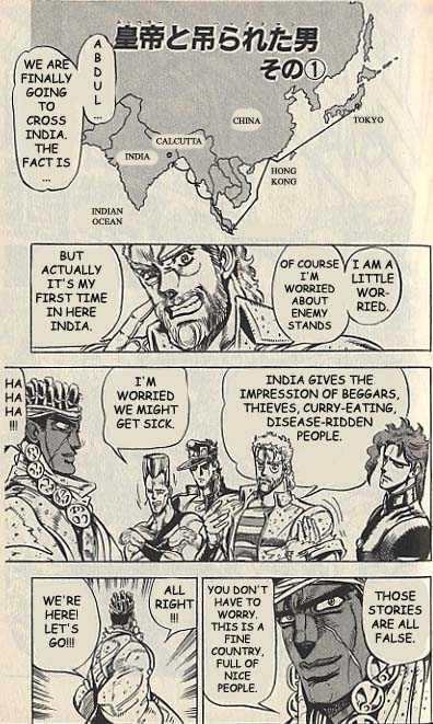 JoJo's Bizarre Adventure 140 Page 1