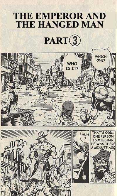 JoJo's Bizarre Adventure 142 Page 1