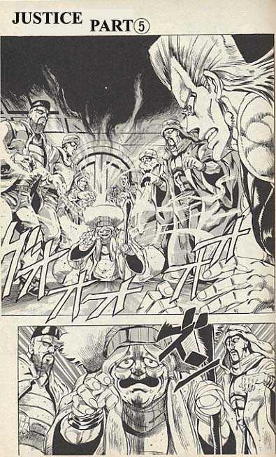 JoJo's Bizarre Adventure 158 Page 1
