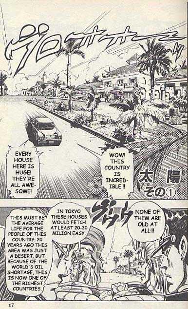 JoJo's Bizarre Adventure 166 Page 1