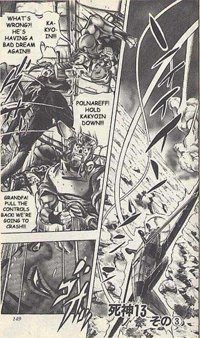 JoJo's Bizarre Adventure 170 Page 1