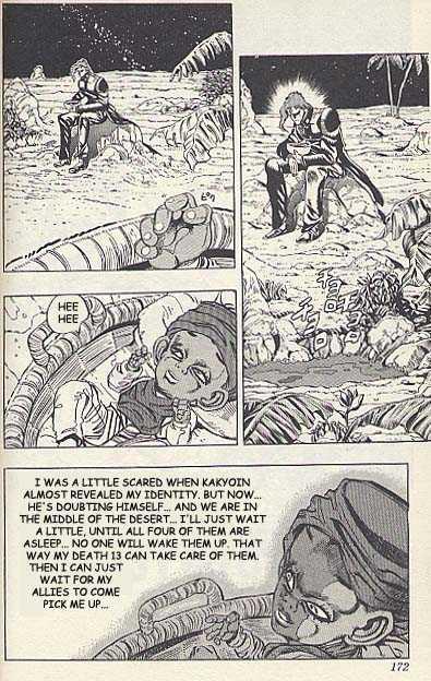 JoJo's Bizarre Adventure 171 Page 2