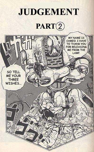 JoJo's Bizarre Adventure 175 Page 1