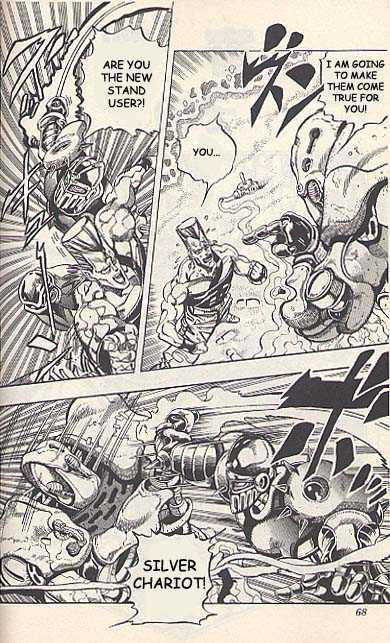 JoJo's Bizarre Adventure 175 Page 2