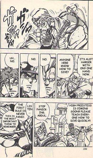 JoJo's Bizarre Adventure 181 Page 2