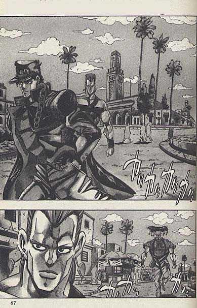 JoJo's Bizarre Adventure 205 Page 1