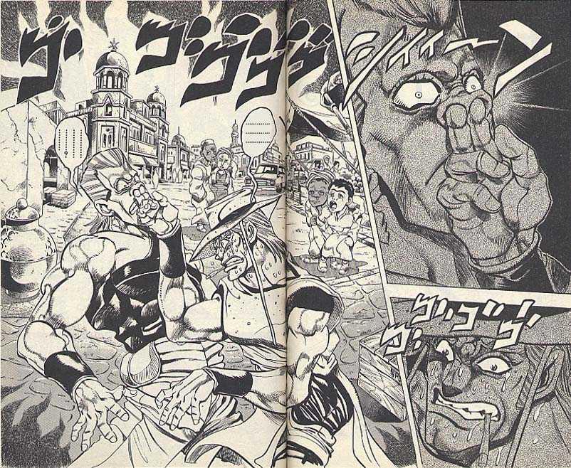 JoJo's Bizarre Adventure 219 Page 2