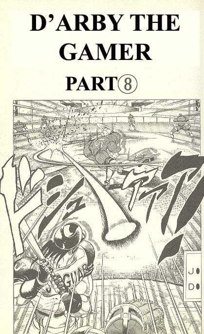 JoJo's Bizarre Adventure 234 Page 2