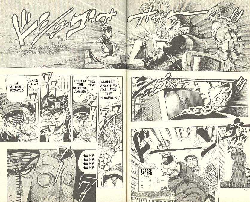 JoJo's Bizarre Adventure 236 Page 2