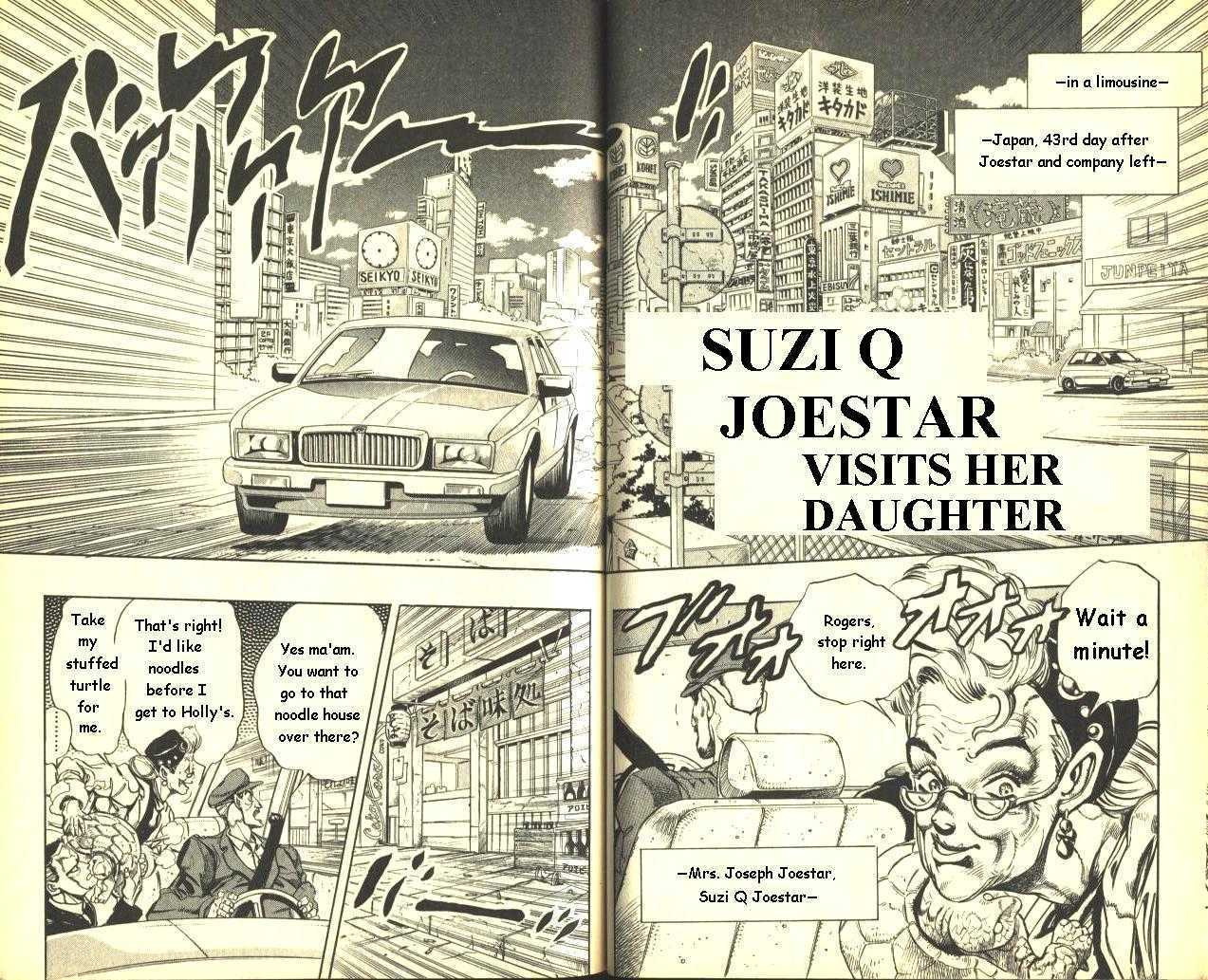 JoJo's Bizarre Adventure 246 Page 1