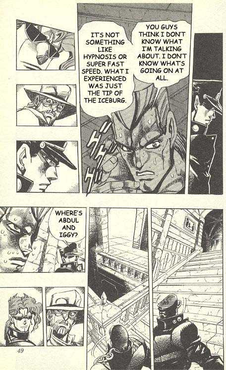 JoJo's Bizarre Adventure 249 Page 3