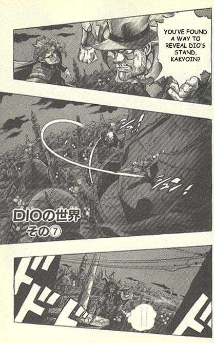 JoJo's Bizarre Adventure 253 Page 1