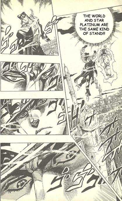 JoJo's Bizarre Adventure 257 Page 2