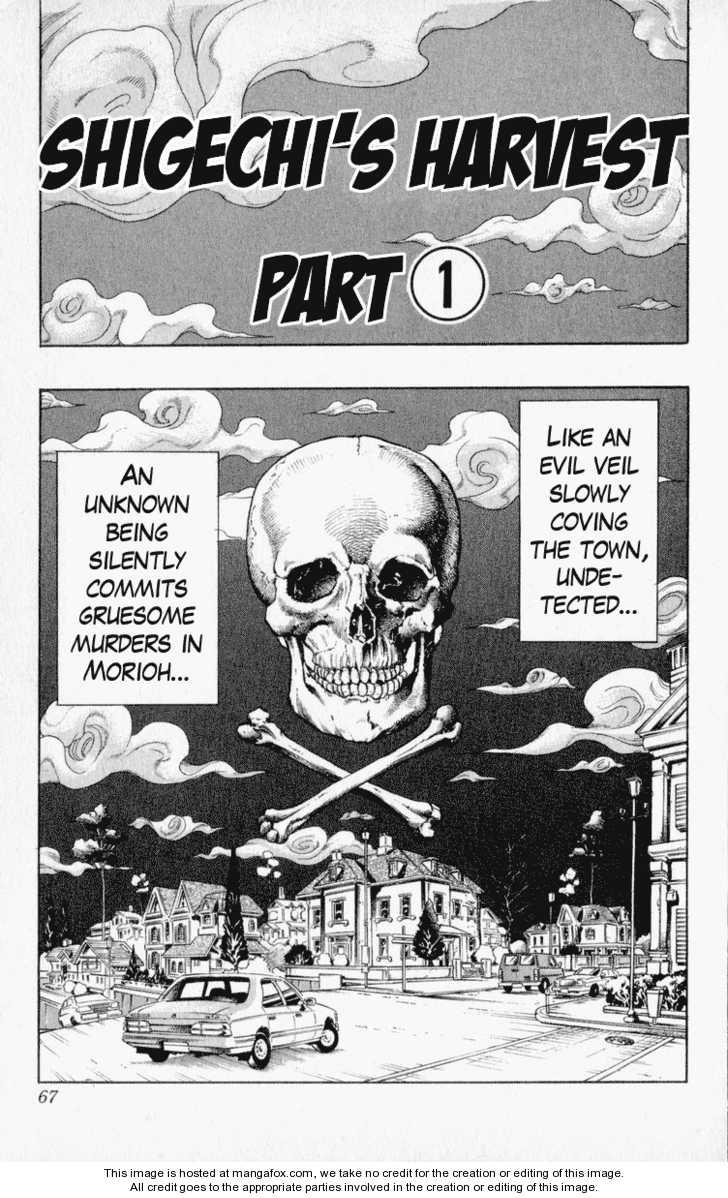 JoJo's Bizarre Adventure 335 Page 2