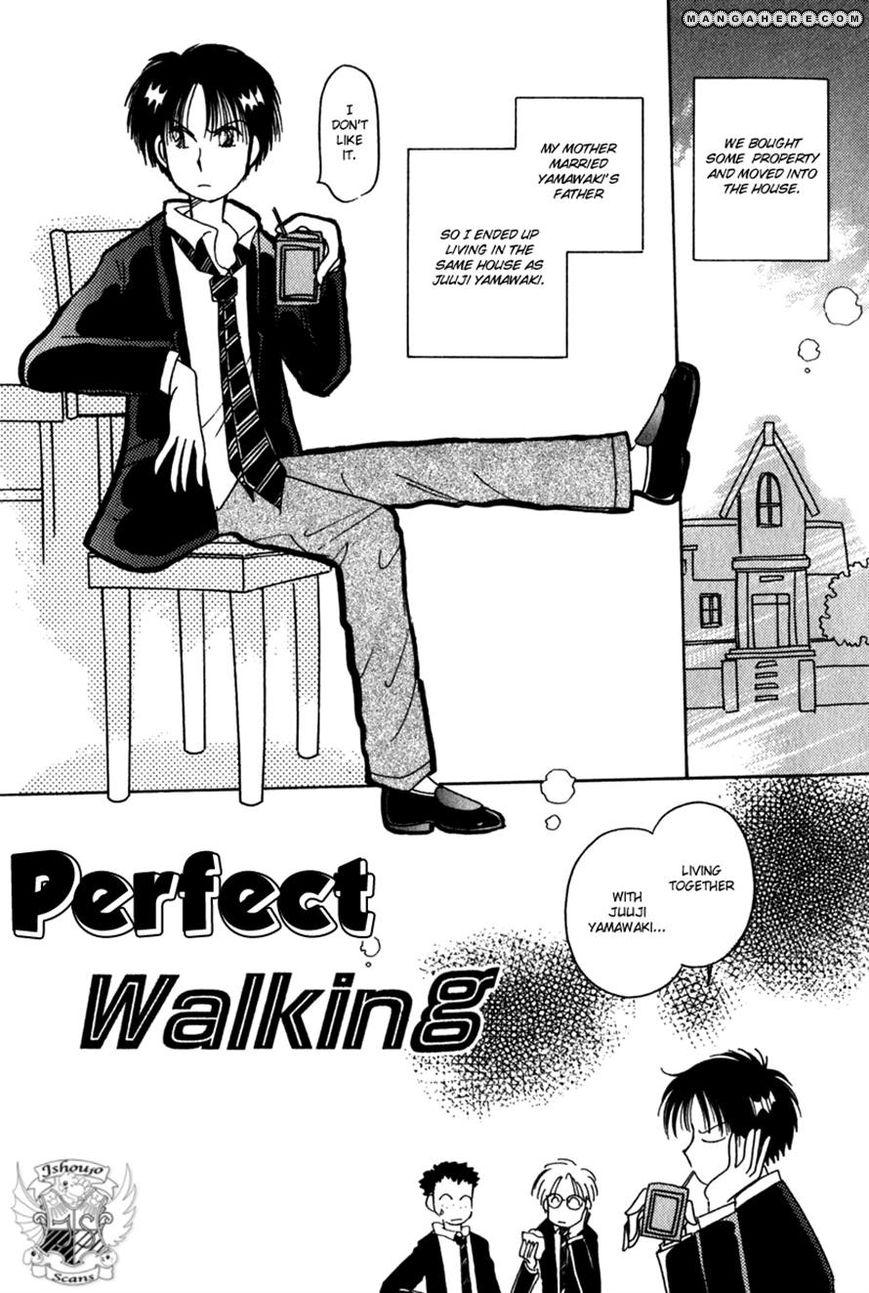 Kaoru-San No Kikyou 12 Page 1