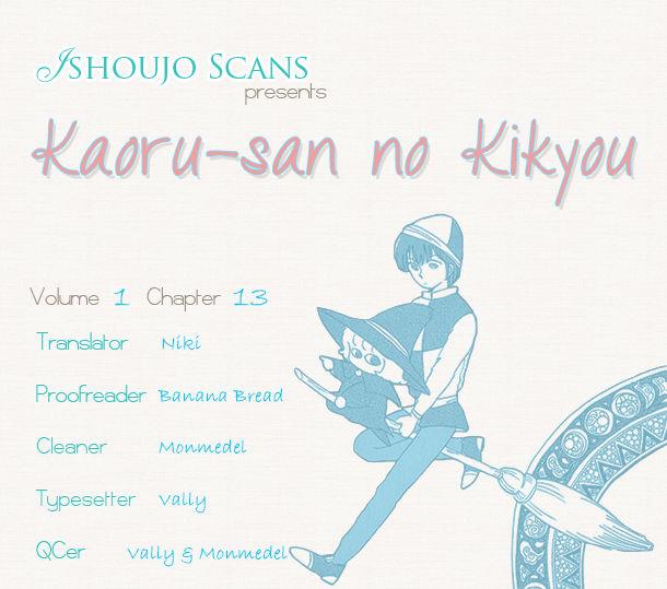 Kaoru-San No Kikyou 13 Page 1