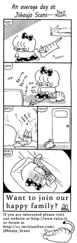 Kaoru-San No Kikyou 13 Page 2