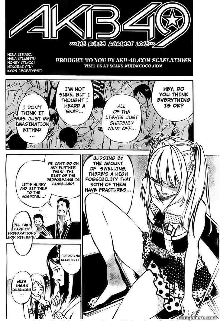 AKB49 Renai Kinshi Jourei 10 Page 2