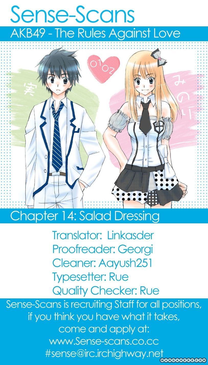 AKB49 Renai Kinshi Jourei 14 Page 1