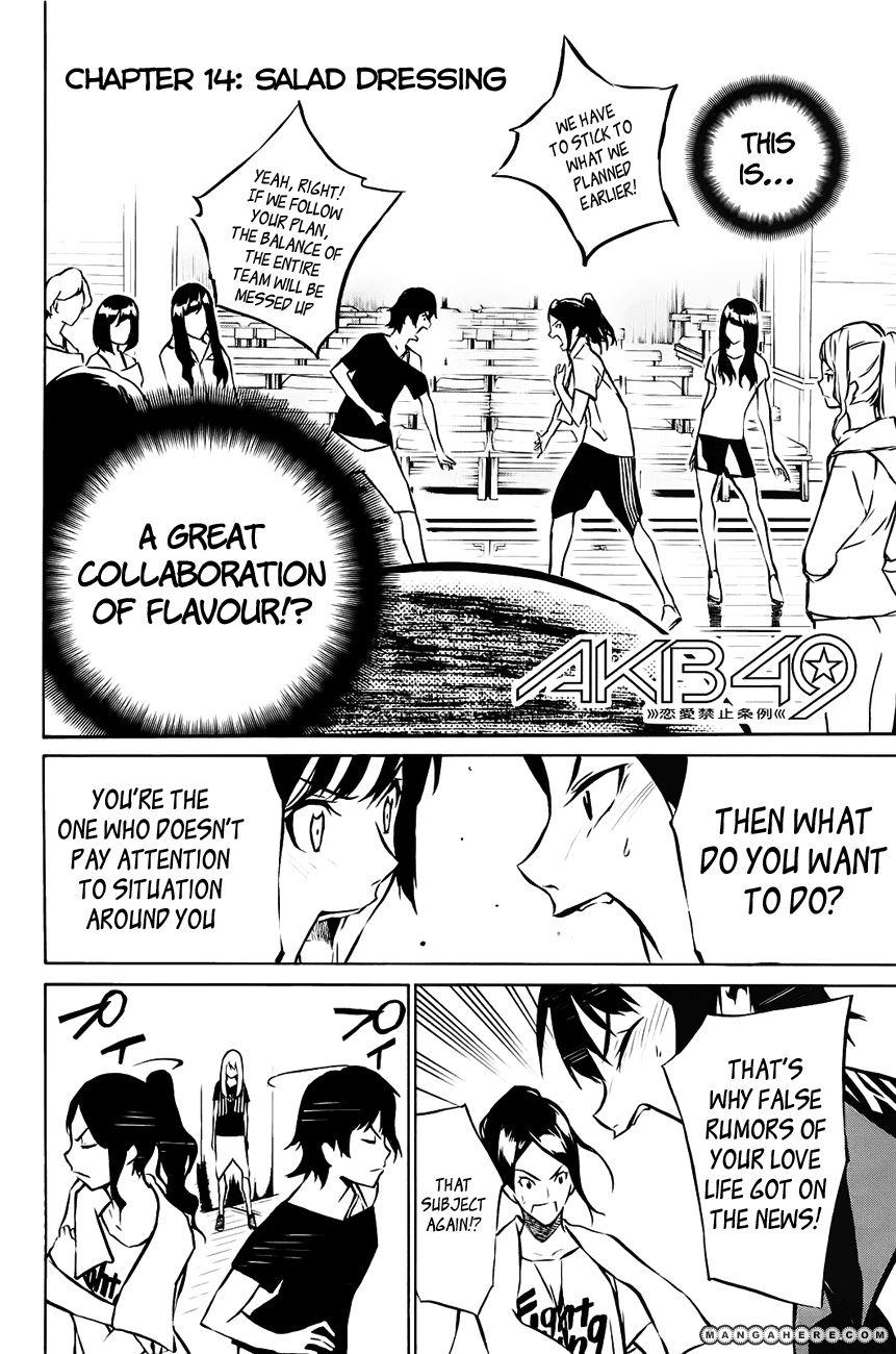 AKB49 Renai Kinshi Jourei 14 Page 3