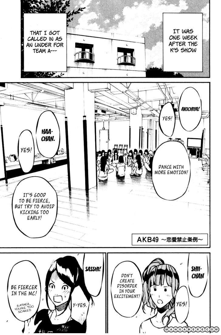 AKB49 Renai Kinshi Jourei 18 Page 1