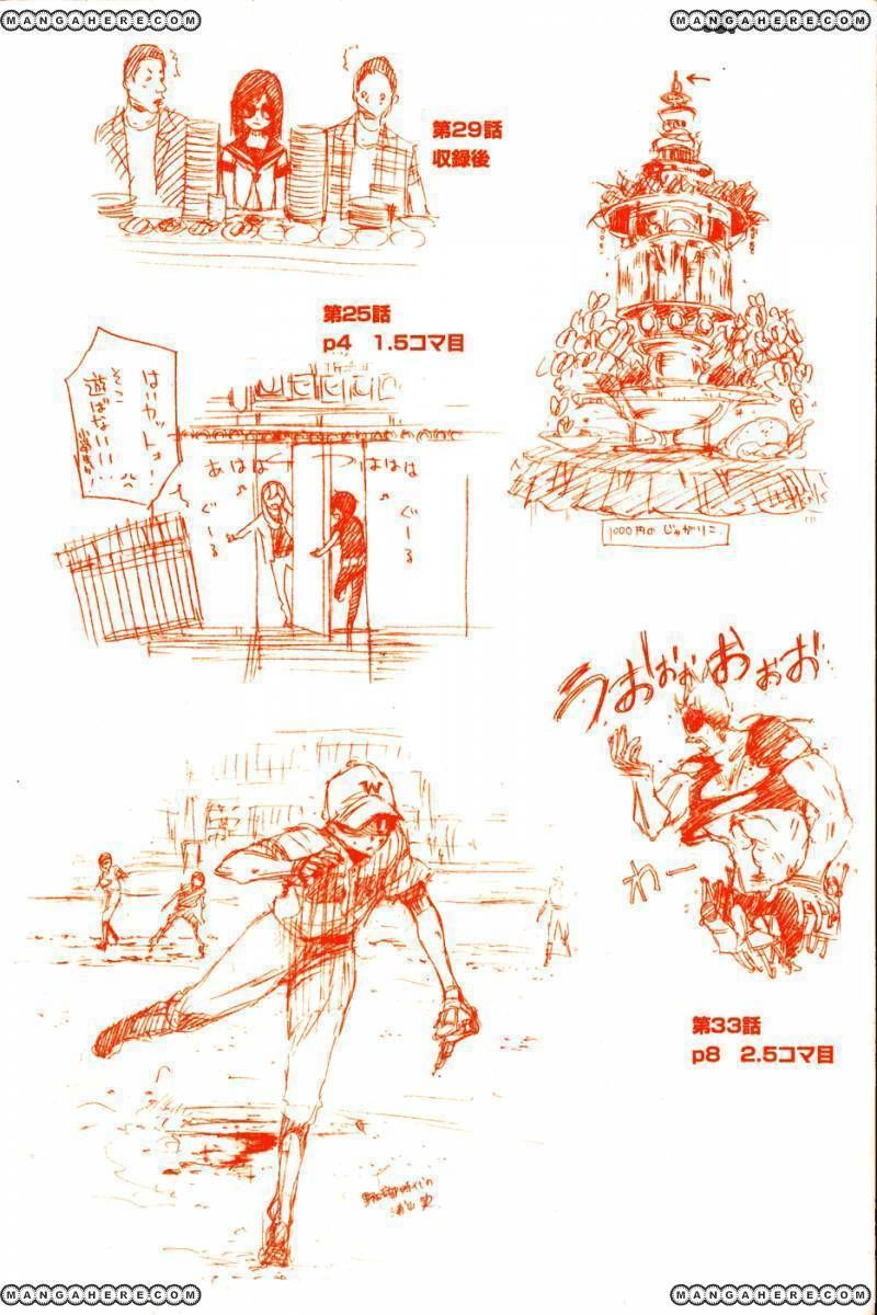 AKB49 Renai Kinshi Jourei 25 Page 3