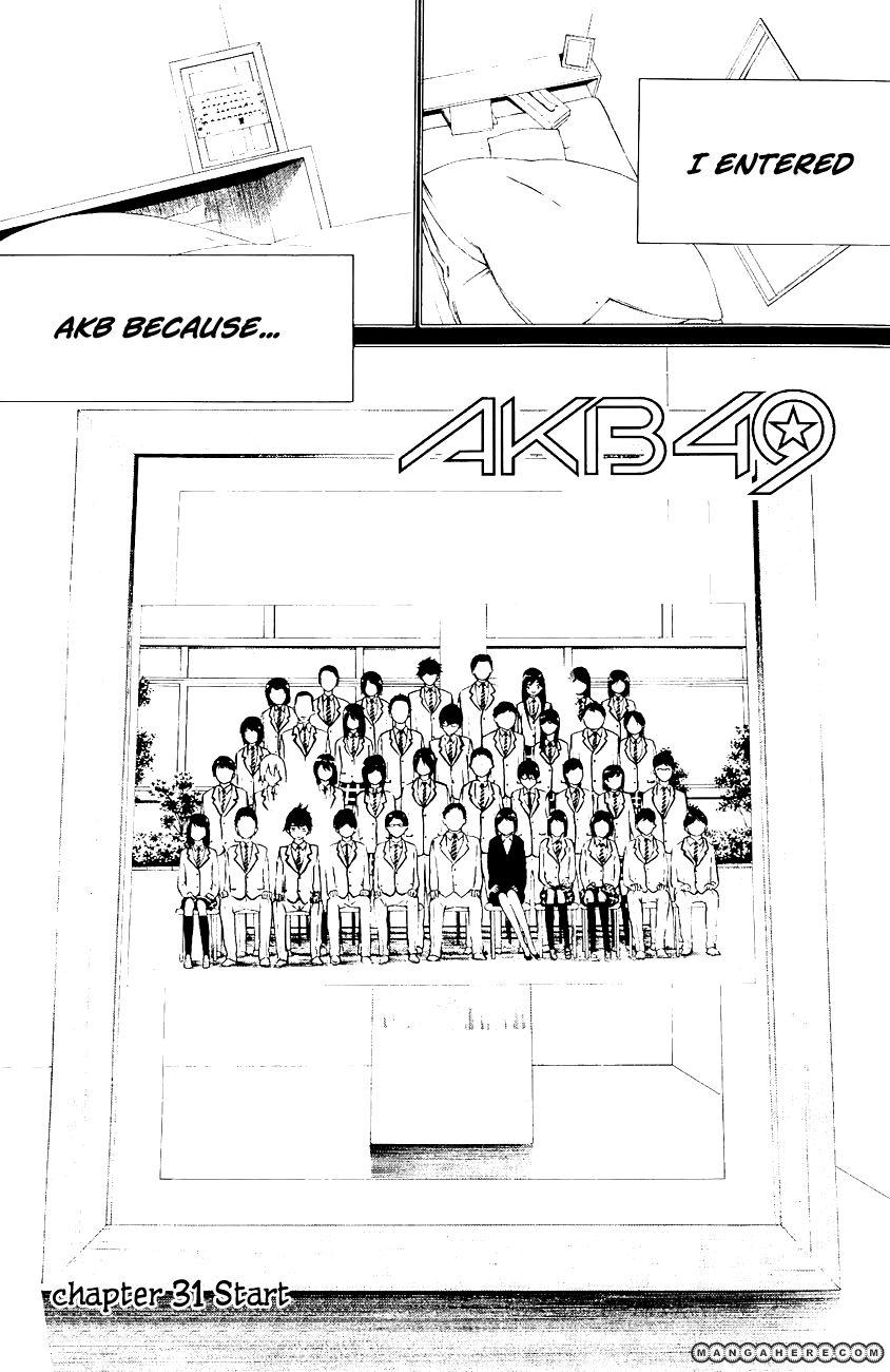 AKB49 Renai Kinshi Jourei 31 Page 3