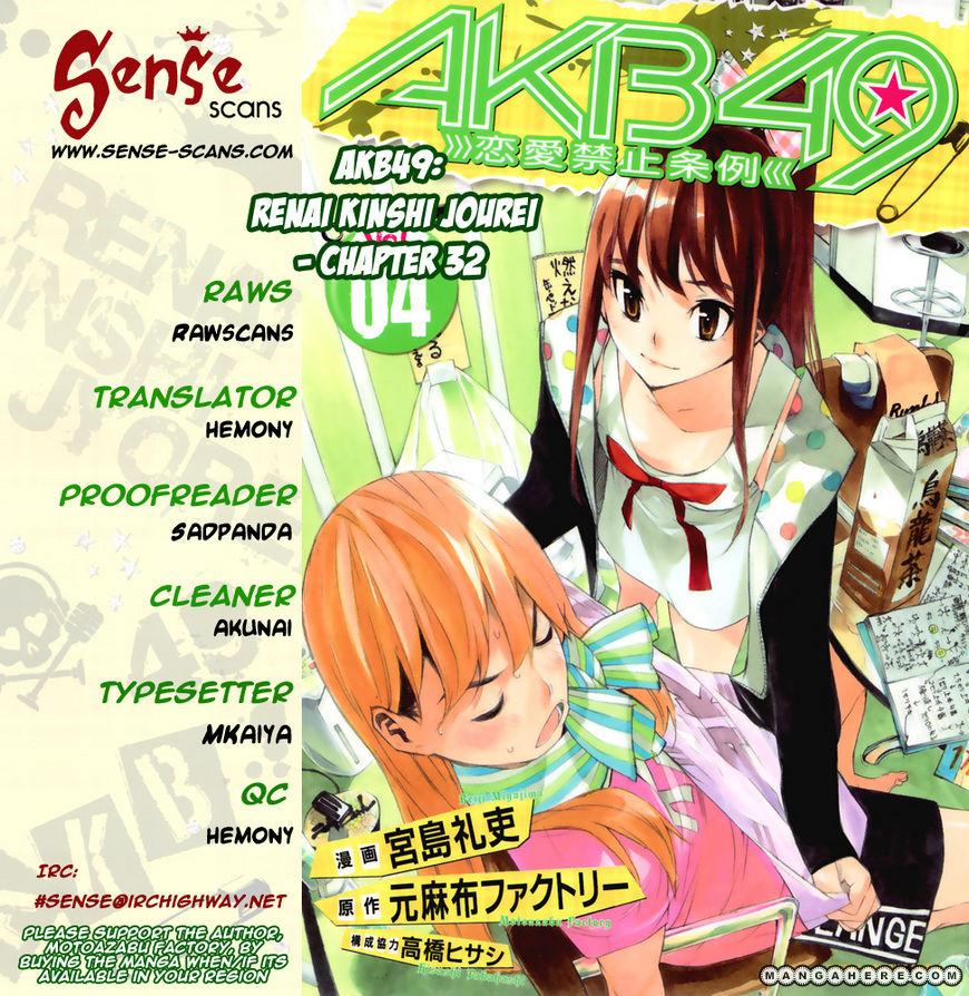 AKB49 Renai Kinshi Jourei 32 Page 1