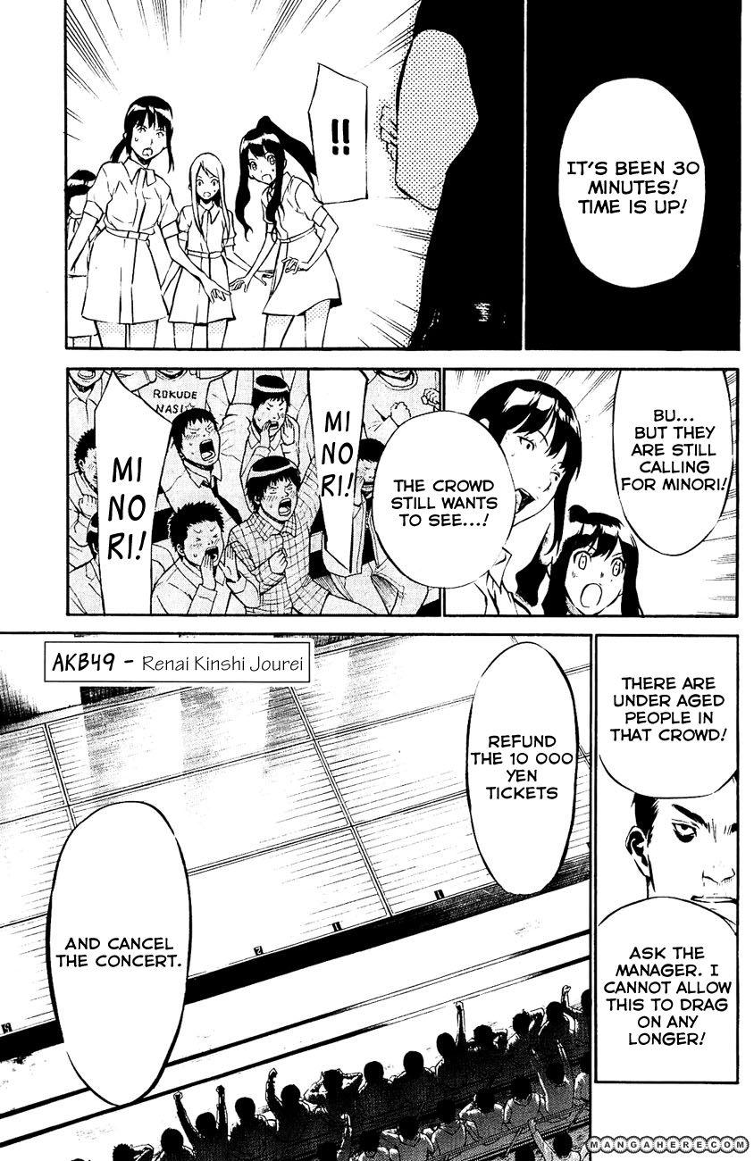 AKB49 Renai Kinshi Jourei 35 Page 2