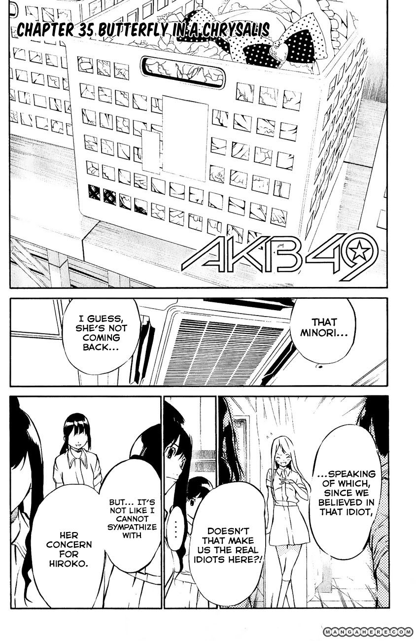 AKB49 Renai Kinshi Jourei 35 Page 3