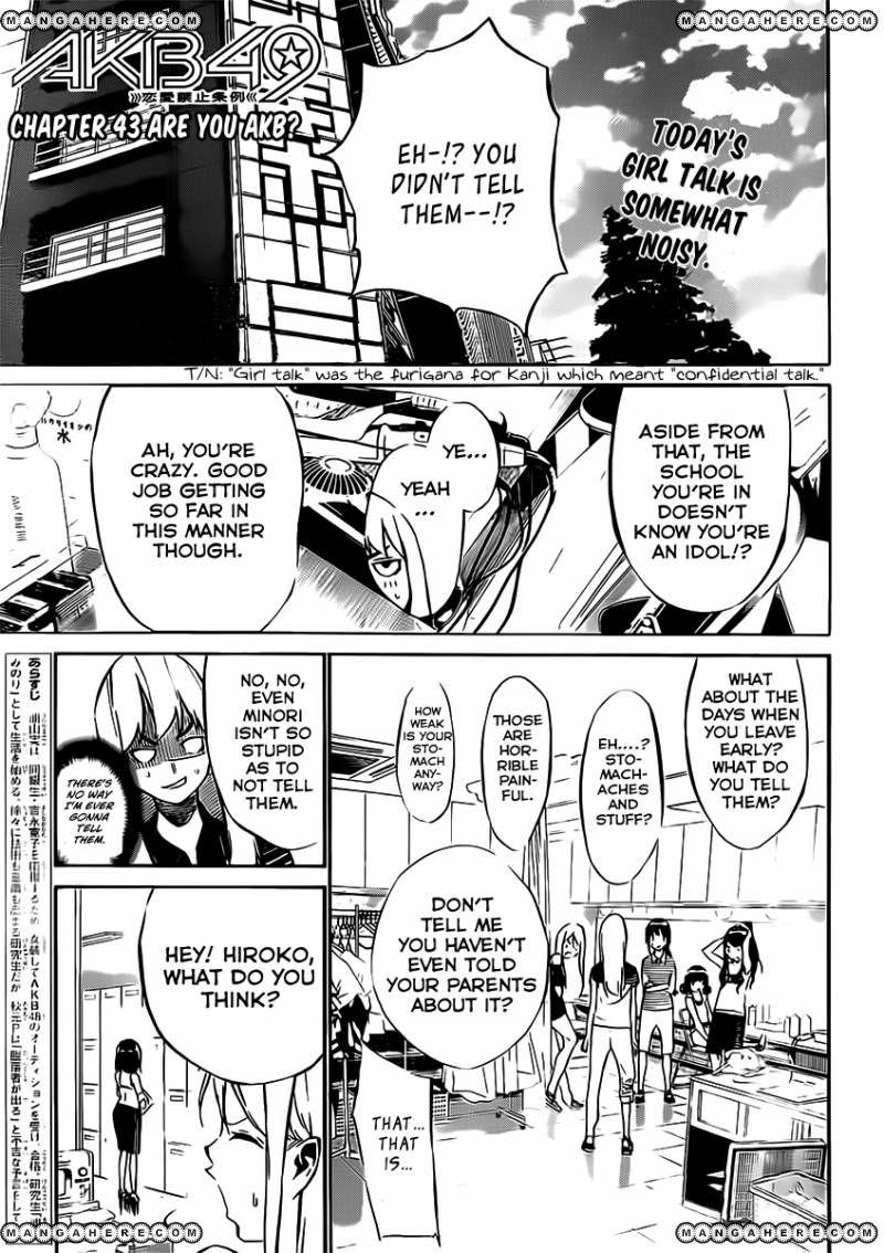 AKB49 Renai Kinshi Jourei 43 Page 1