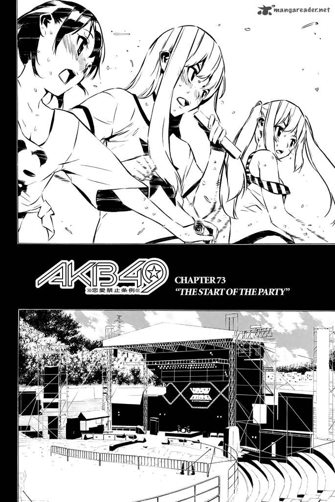 AKB49 Renai Kinshi Jourei 73 Page 3