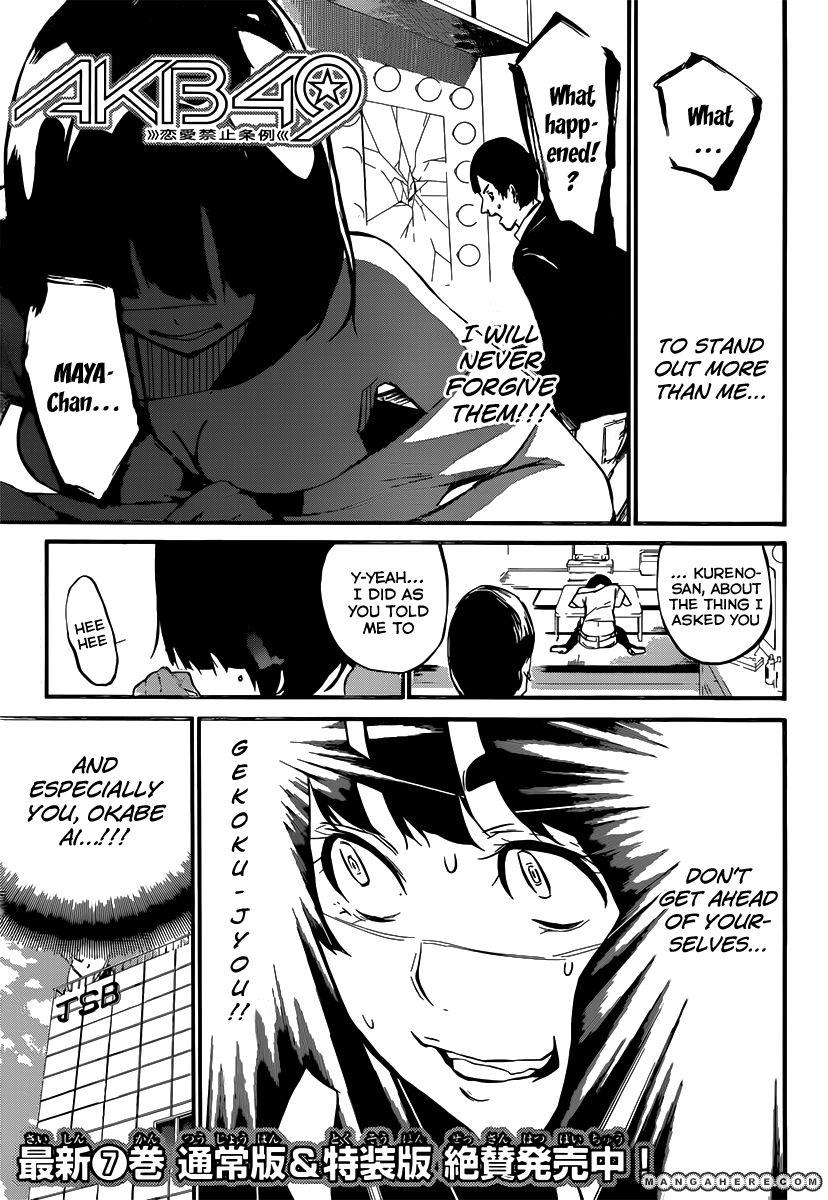 AKB49 Renai Kinshi Jourei 81 Page 3
