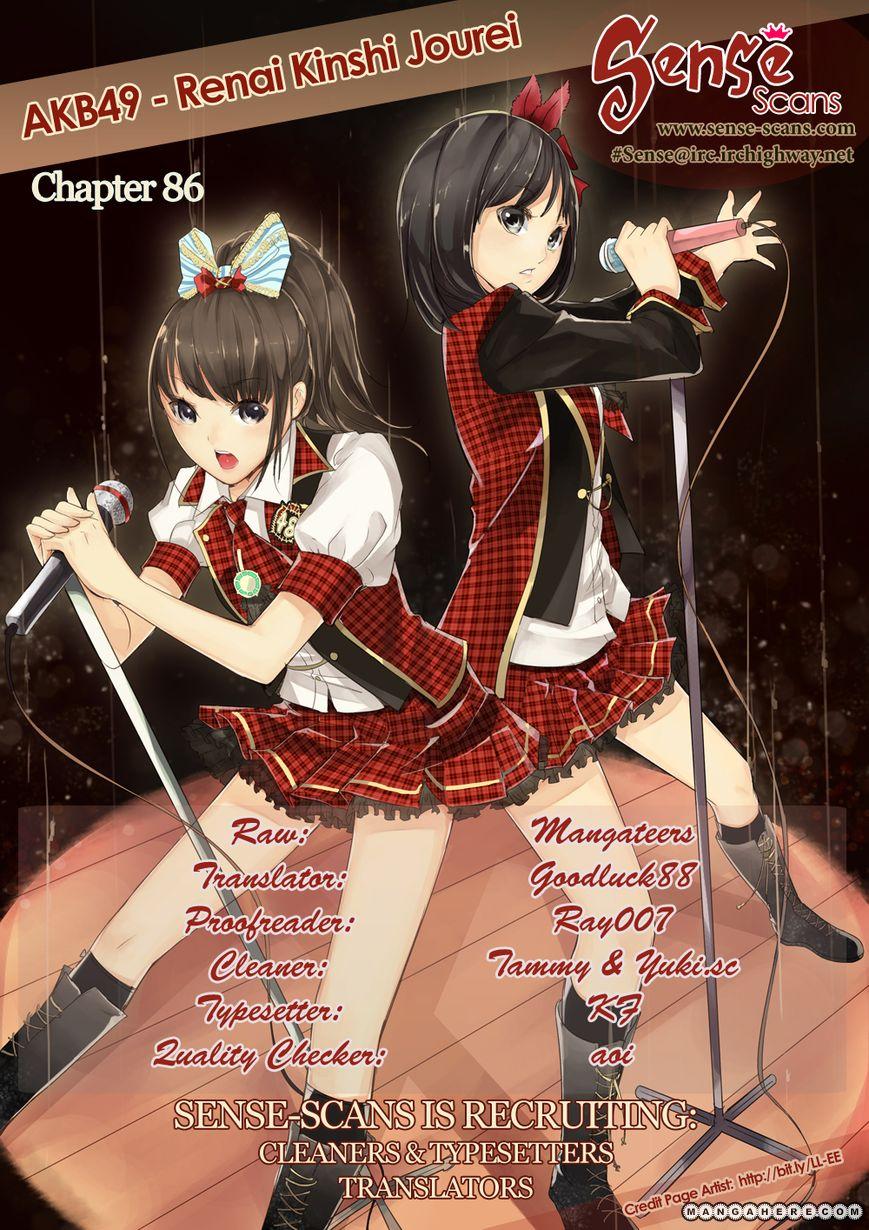AKB49 Renai Kinshi Jourei 86 Page 1