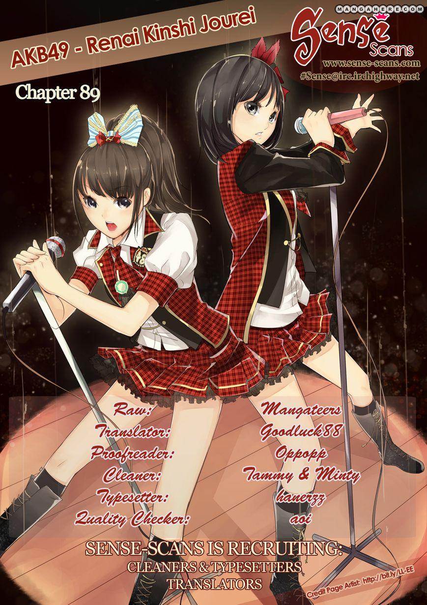 AKB49 Renai Kinshi Jourei 89 Page 1