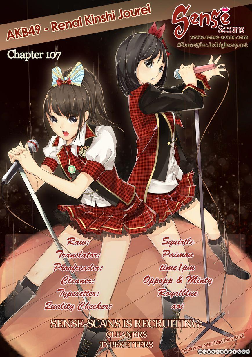 AKB49 Renai Kinshi Jourei 107 Page 1