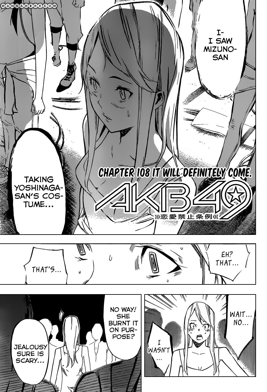 AKB49 Renai Kinshi Jourei 108 Page 2