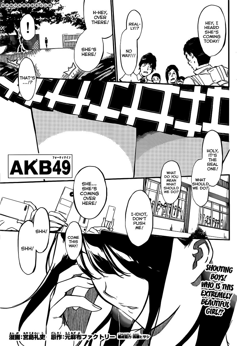 AKB49 Renai Kinshi Jourei 111 Page 2