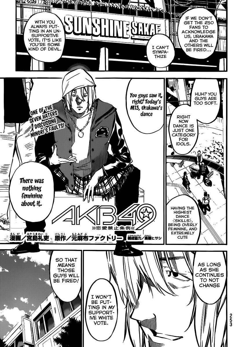 AKB49 Renai Kinshi Jourei 125 Page 2