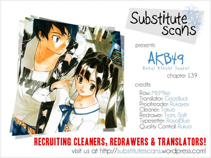 AKB49 Renai Kinshi Jourei 139 Page 1