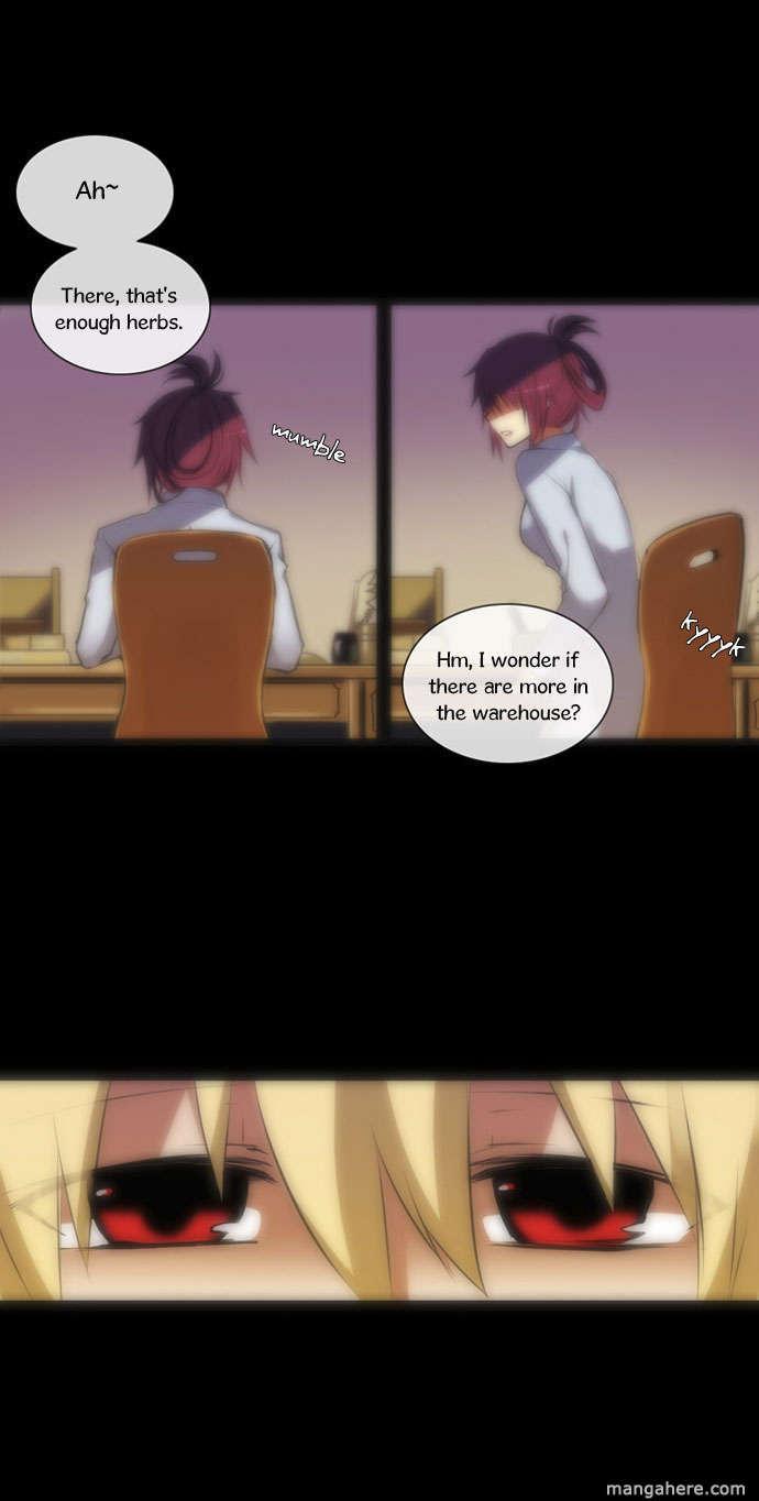 Crepuscule (Yamchi) 4 Page 2